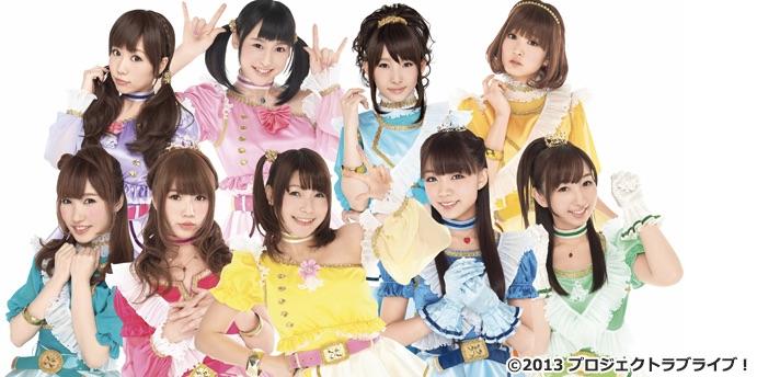 ラブライブ!_μ'sスペシャルライブ_-_NHK