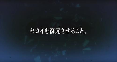 スクリーンショット 2015-11-21 20.24.04