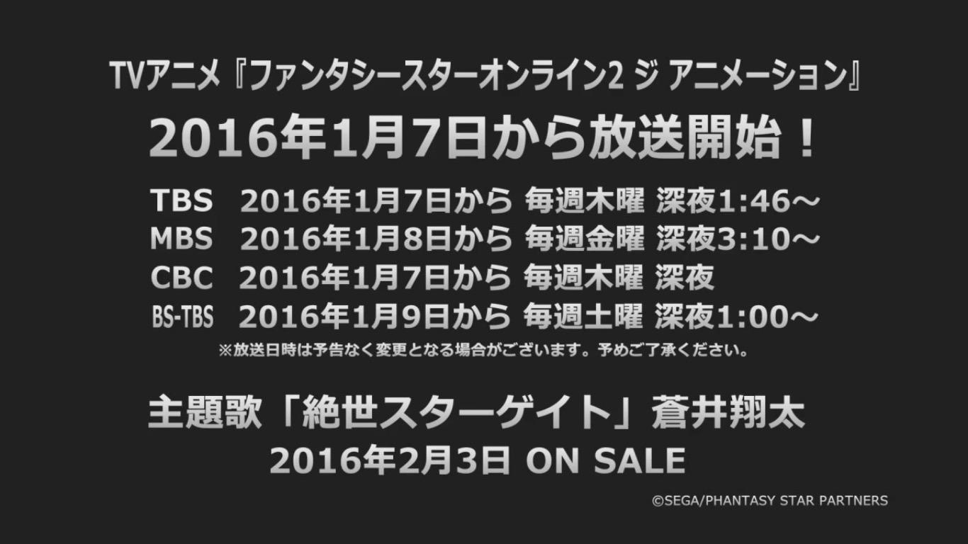 スクリーンショット 2015-11-25 18.04.58