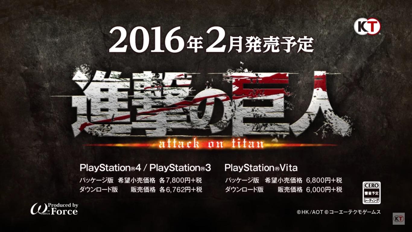 スクリーンショット 2015-11-26 19.53.33
