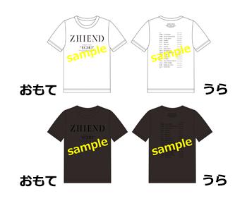zhiend_tshirt