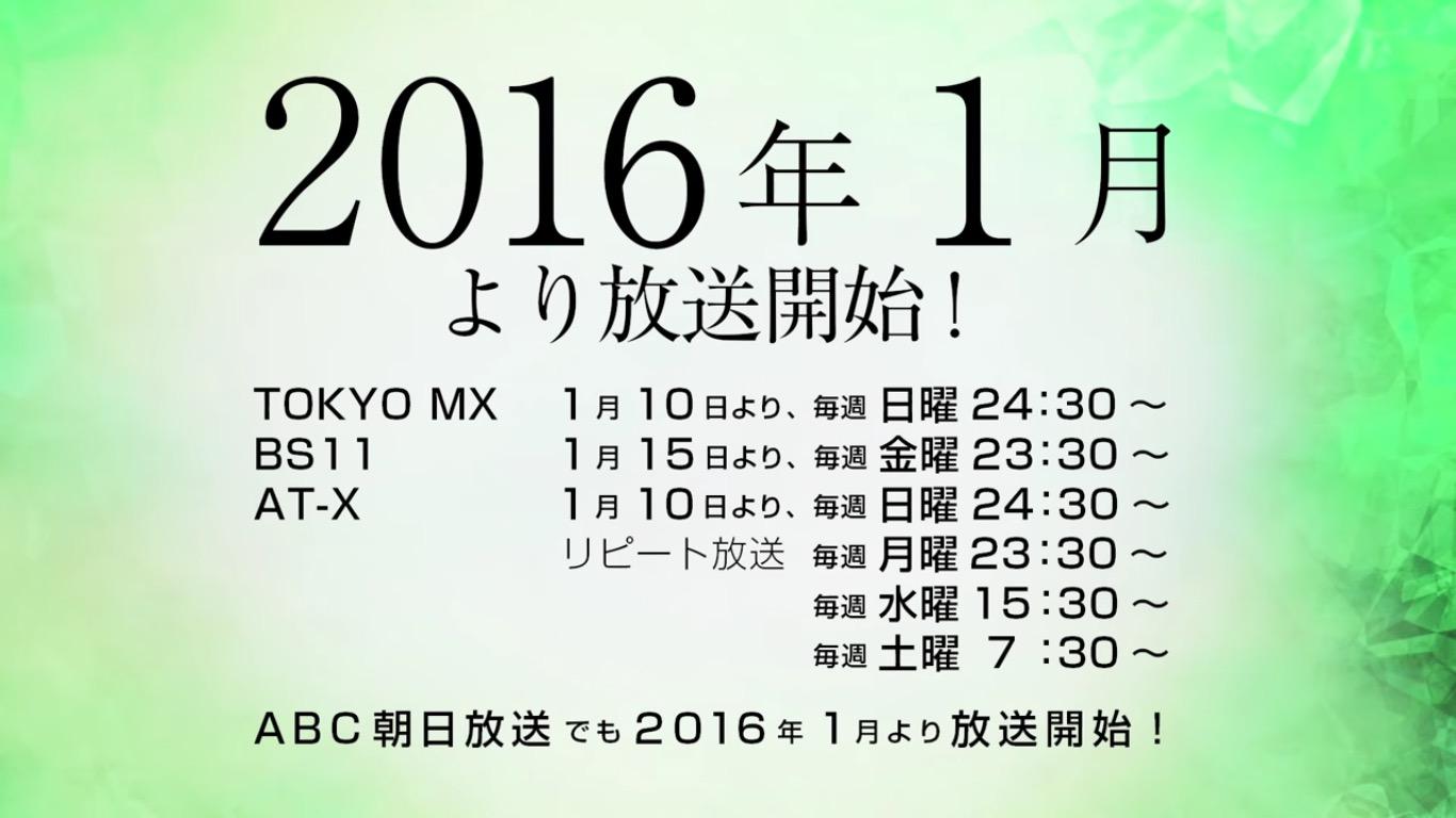 スクリーンショット 2015-12-03 10.44.27