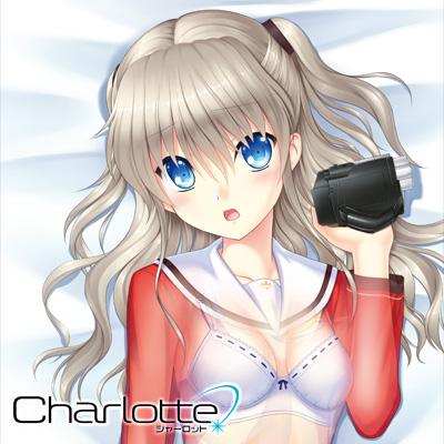 l_charlotte_2_goods_image
