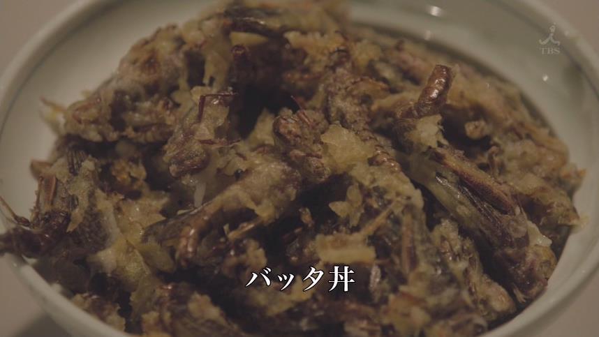 実写 ドラマ 監獄学園 7話