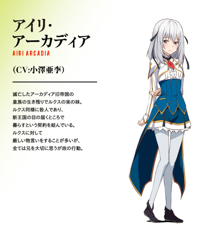 character_image06