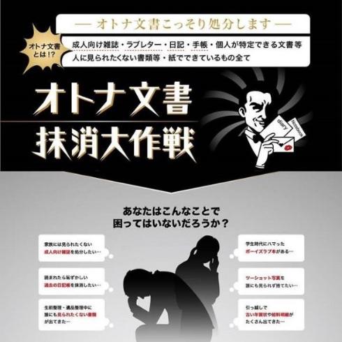 miyako_151210otonabunsho01