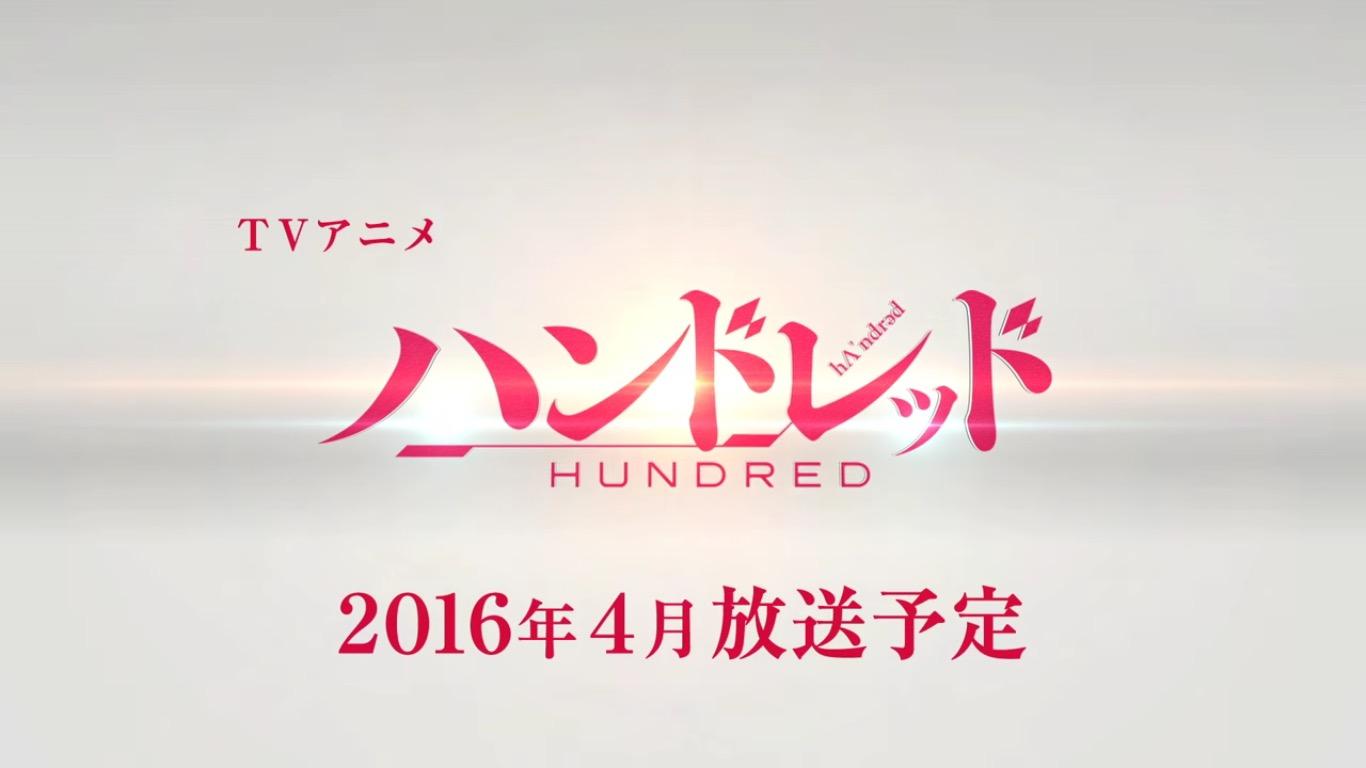スクリーンショット 2015-12-15 13.34.15
