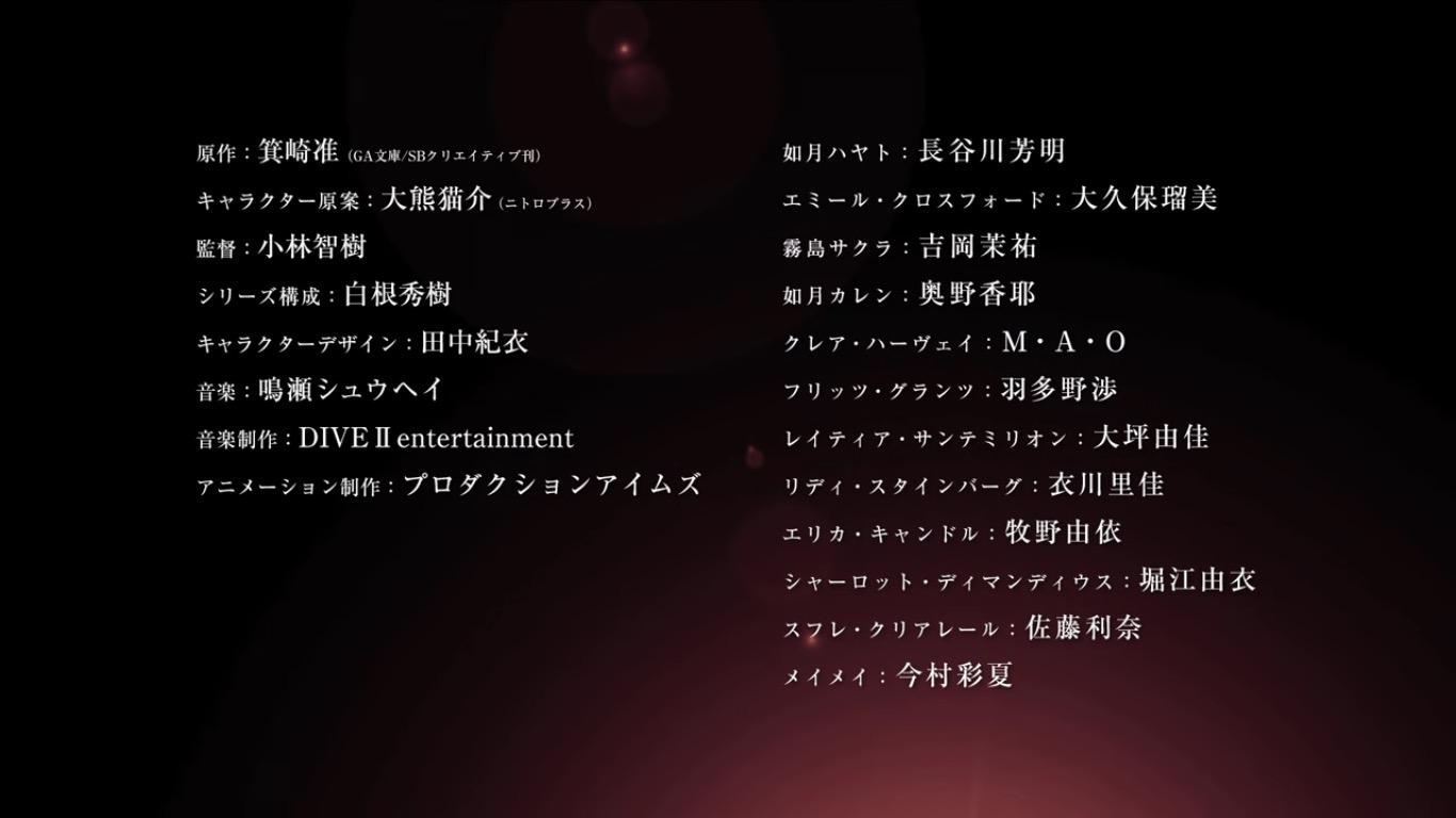 スクリーンショット 2015-12-15 13.34.45
