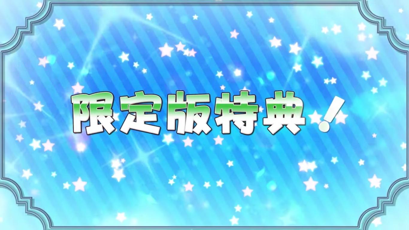 スクリーンショット 2015-12-17 17.48.38