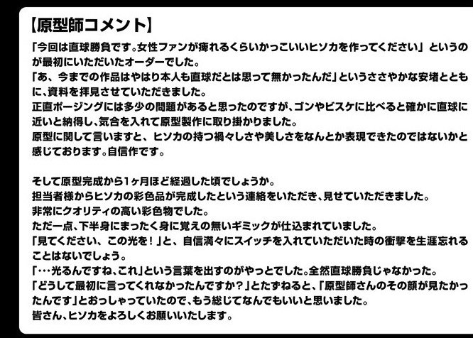 1 のコピー 3
