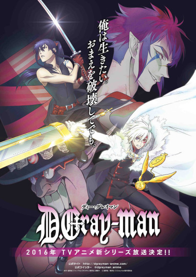 news_xlarge_dgrayman_visual