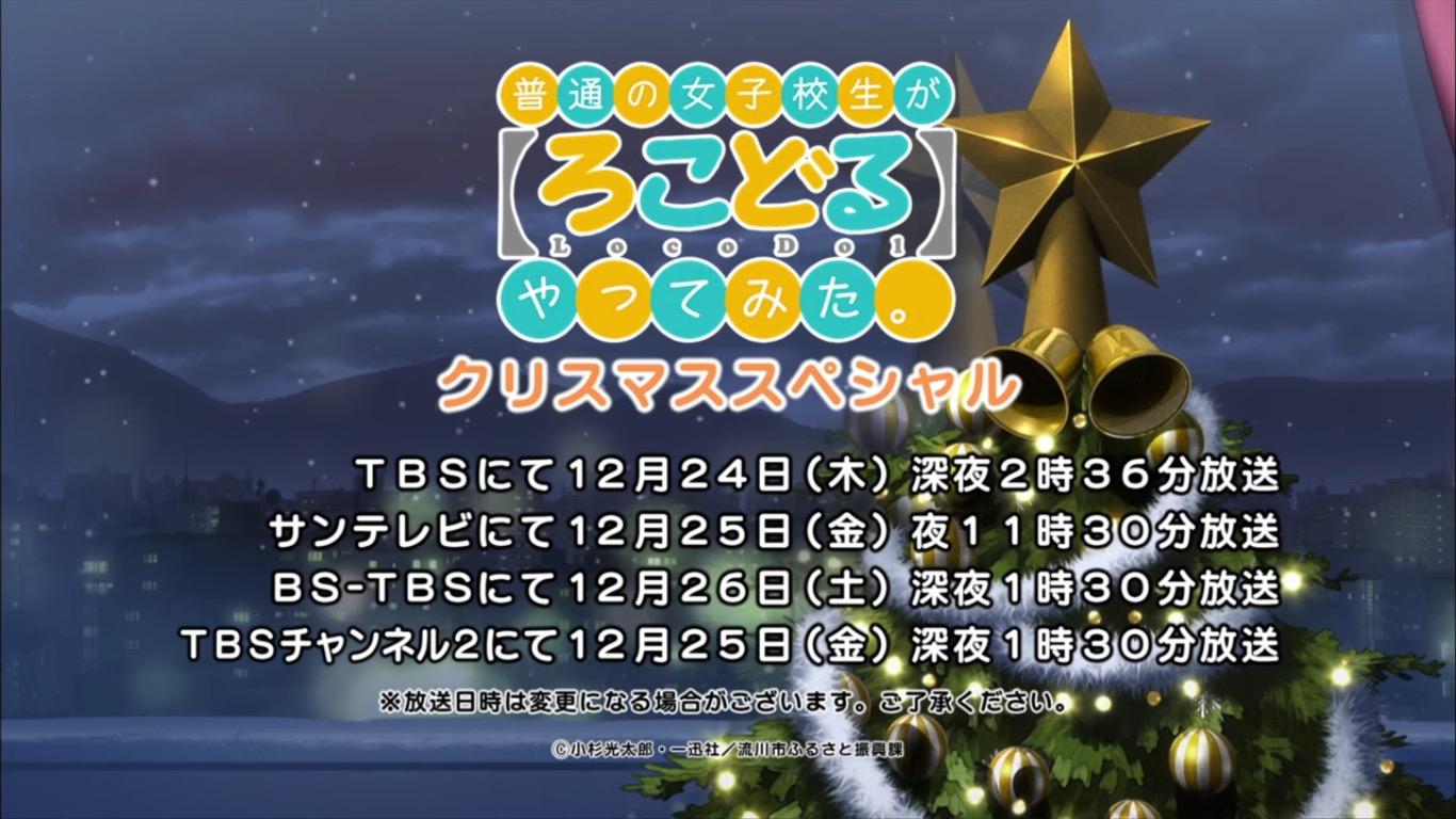 スクリーンショット 2015-12-24 15.13.28