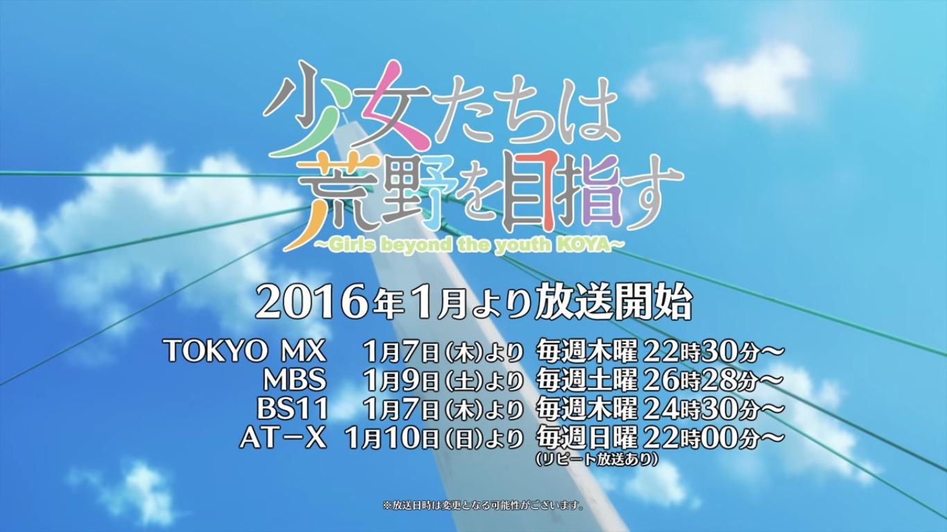 スクリーンショット 2015-12-24 19.15.24