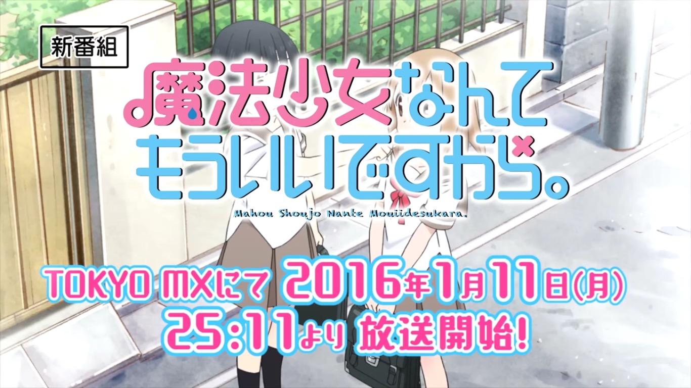 スクリーンショット 2015-12-24 18.48.43