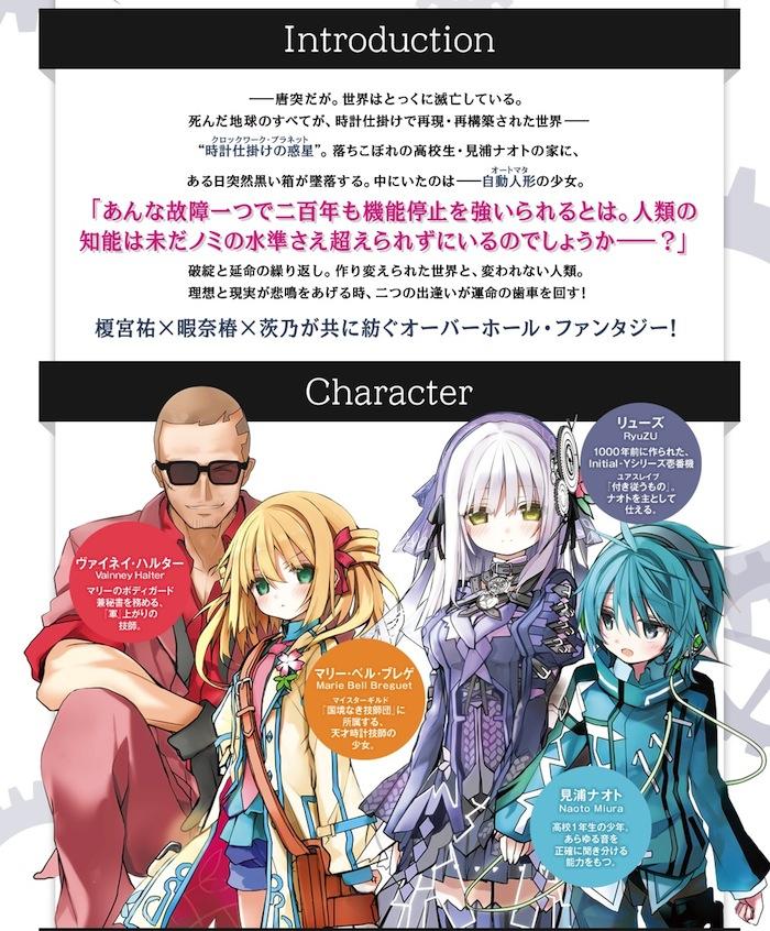 screencapture-lanove-kodansha-co-jp-official-clopla-1451015789244 2 のコピー