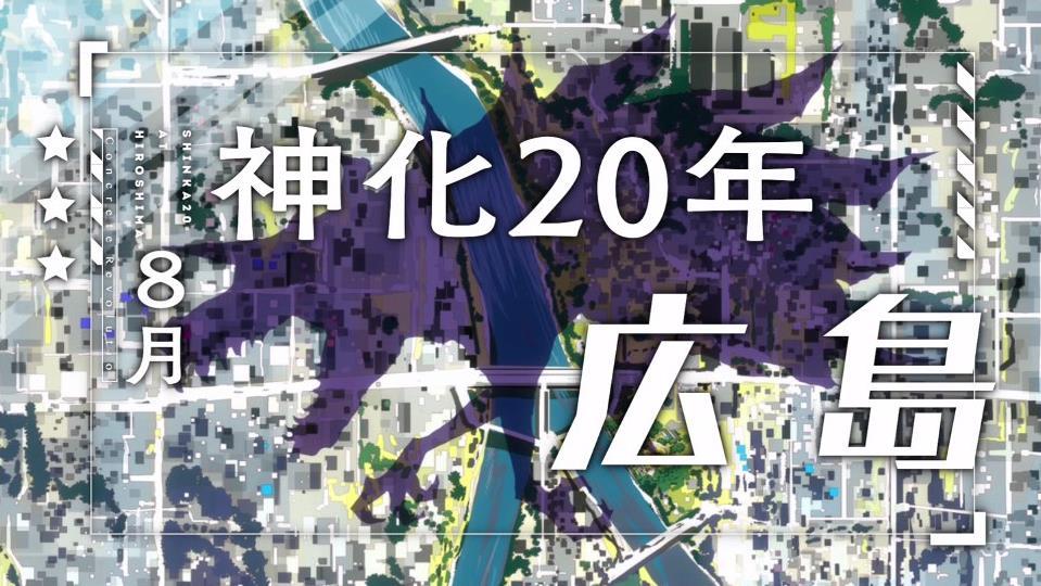 コンクリート・レボルティオ 13話(最終回) 感想