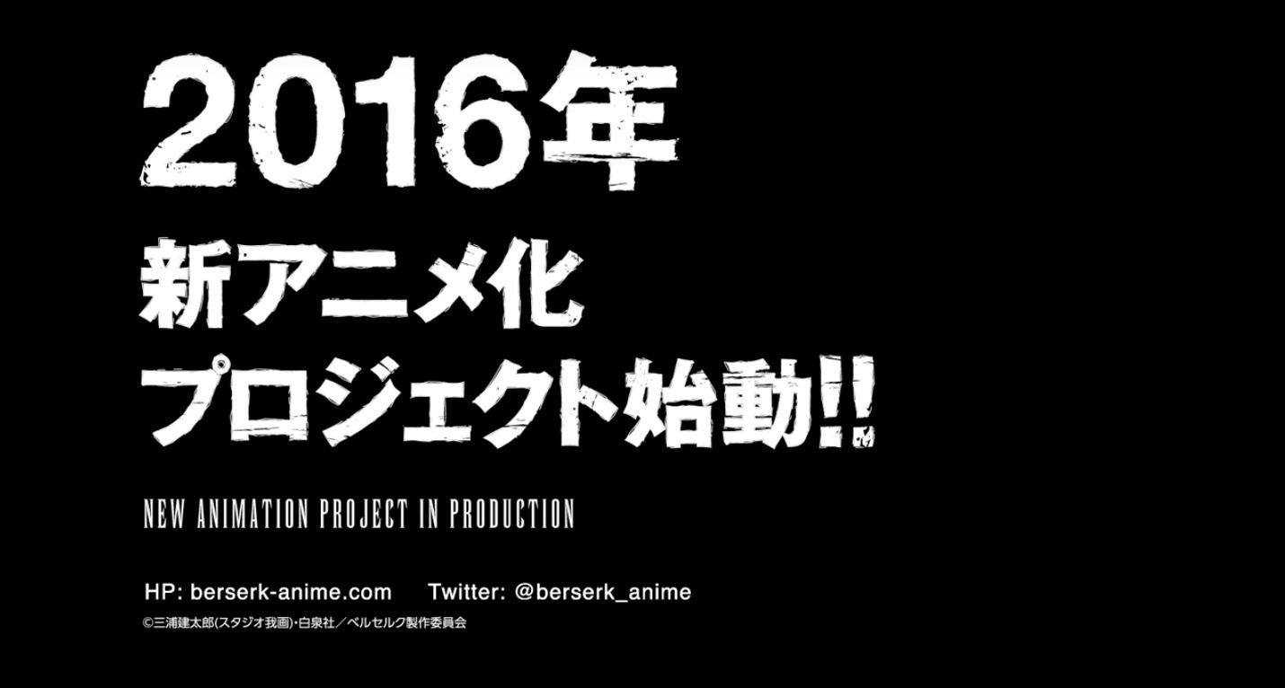 スクリーンショット 2015-12-29 23.43.31