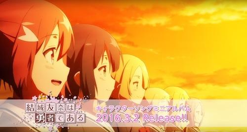 スクリーンショット 2016-01-05 0.48.13