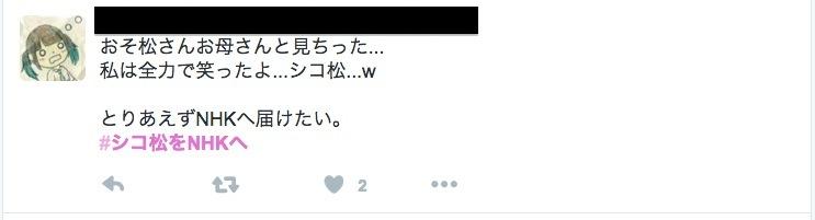 スクリーンショット 2016-01-05 21.43.03