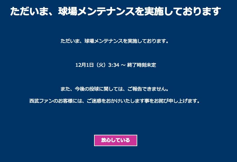スクリーンショット 2016-01-11 10.01.26 のコピー