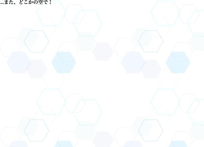 スクリーンショット 2016-01-15 1.07.18 のコピー