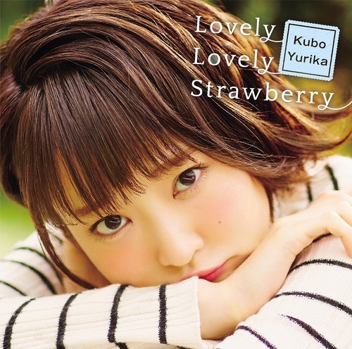 lovelylovelystrawberry_jk_init