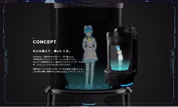 yx_robot_06