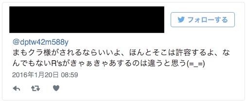 声優・宮野真守さんが『Rの法則』で壁ドンを披露すると告知⇒既にファンが大荒れwww___にじぽい 5