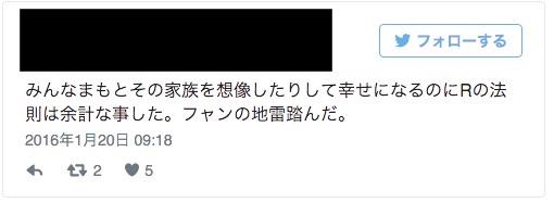 声優・宮野真守さんが『Rの法則』で壁ドンを披露すると告知⇒既にファンが大荒れwww___にじぽい 7