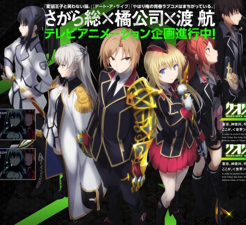 screencapture-qualidea-jp-1453263451859