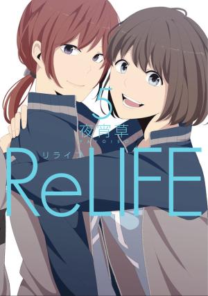 news_xlarge_ReLIFE5