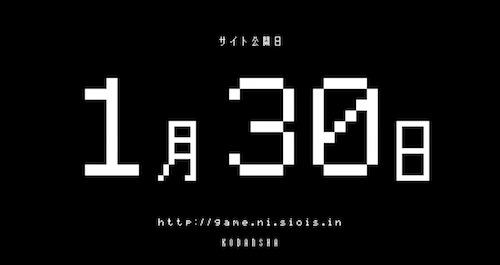 スクリーンショット 2016-01-22 6.46.41 のコピー