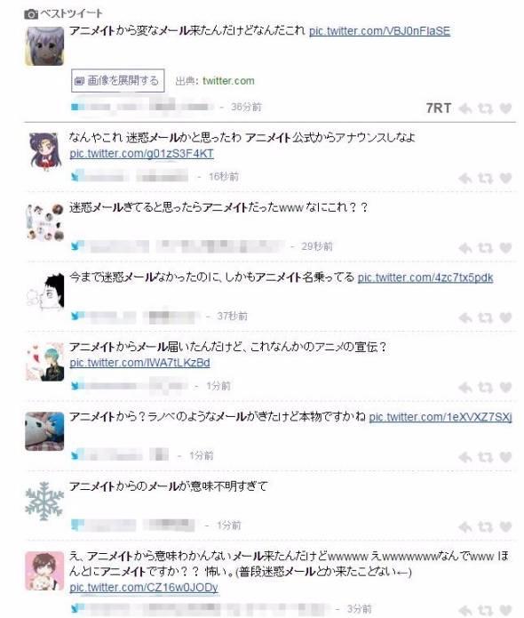 kk_160125_anime