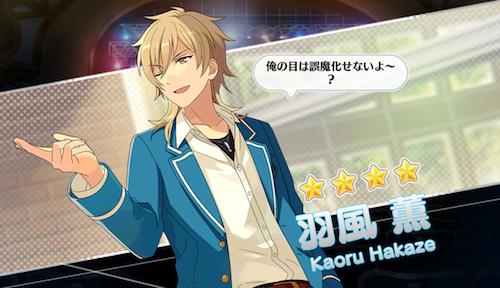 Kaoru_001