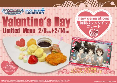 Valentine_pop