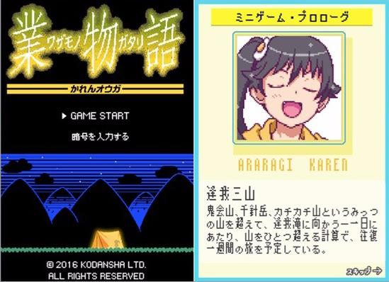 スクリーンショット 2016-01-30 16.25.09