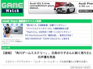 スクリーンショット 2016-02-02 20.17.32 のコピー