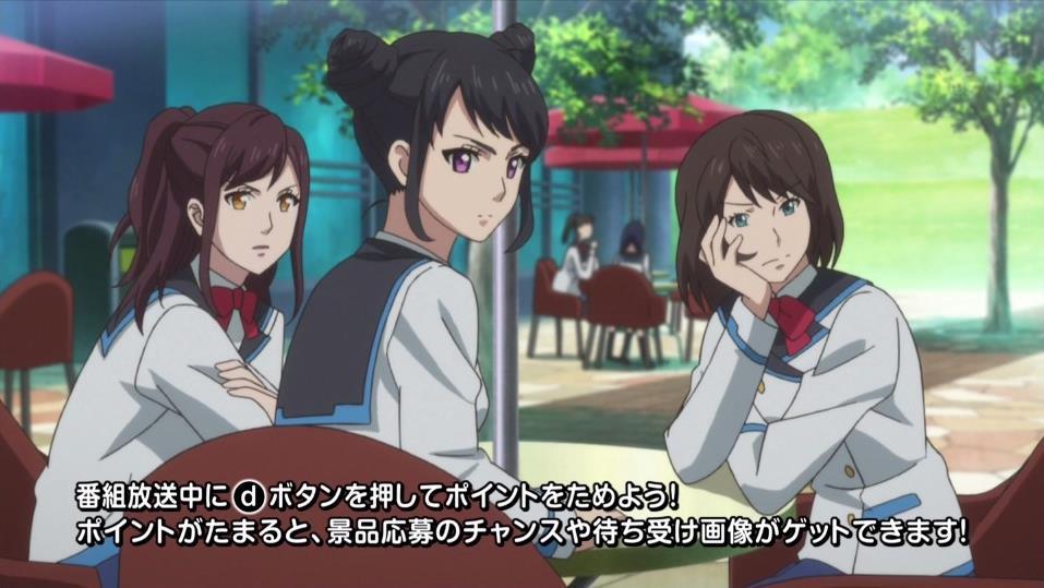 ファンタシースターオンライン2 5話 感想10