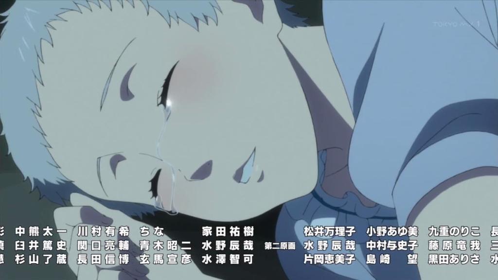 ディメンションW 5話 感想87