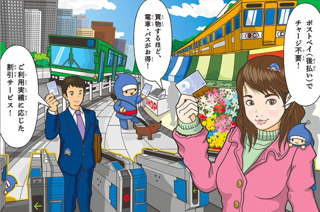 l_miyako_160208pitapa01
