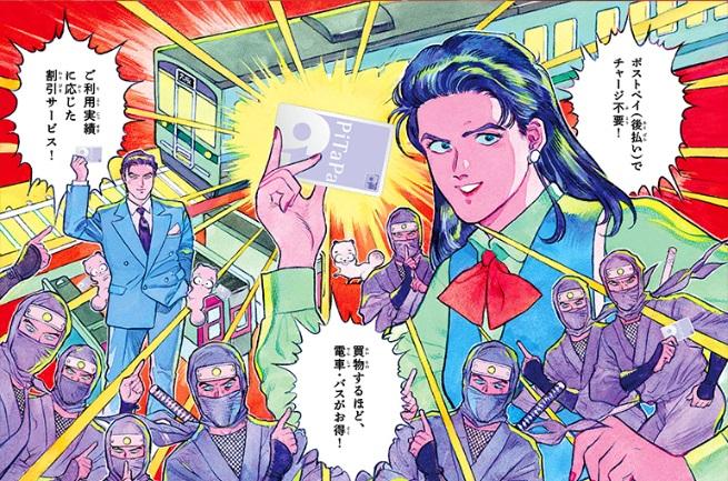 l_miyako_160208pitapa02