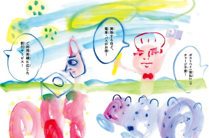 l_miyako_160208pitapa08