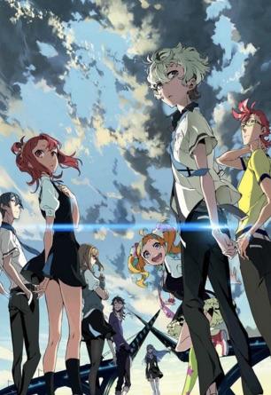 キズナイーバー:トリガー制作のテレビアニメが4月スタート 追加キャストに島崎信長_-_写真特集_-_MANTANWEB(まんたんウェブ)