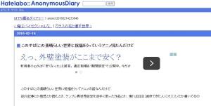 asoiauoiuosag - コピー