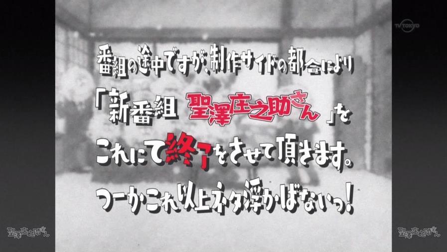 おそ松さん 19話 感想3