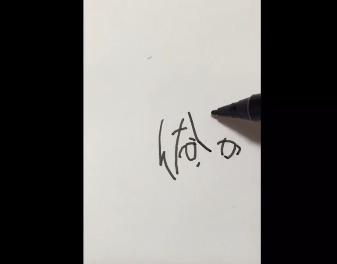 酉越くろうさんはTwitterを使っています___こんなかくげんをしってる?の文字だけを使ってダージリン様を描くのが特技です_https___t_co_MfvNgYpwFr_ 5