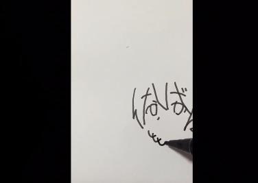 酉越くろうさんはTwitterを使っています___こんなかくげんをしってる?の文字だけを使ってダージリン様を描くのが特技です_https___t_co_MfvNgYpwFr_ 8