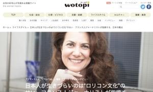 """日本人が生きづらいのは""""ロリコン文化""""のせい フランス人ジャーナリストが指摘する、日本の難点_-_ウートピ"""
