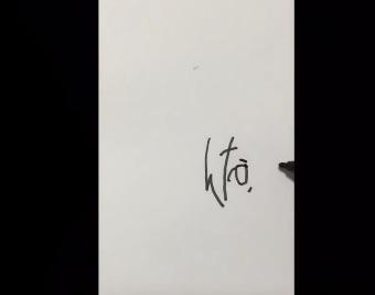 酉越くろうさんはTwitterを使っています___こんなかくげんをしってる?の文字だけを使ってダージリン様を描くのが特技です_https___t_co_MfvNgYpwFr_ 3