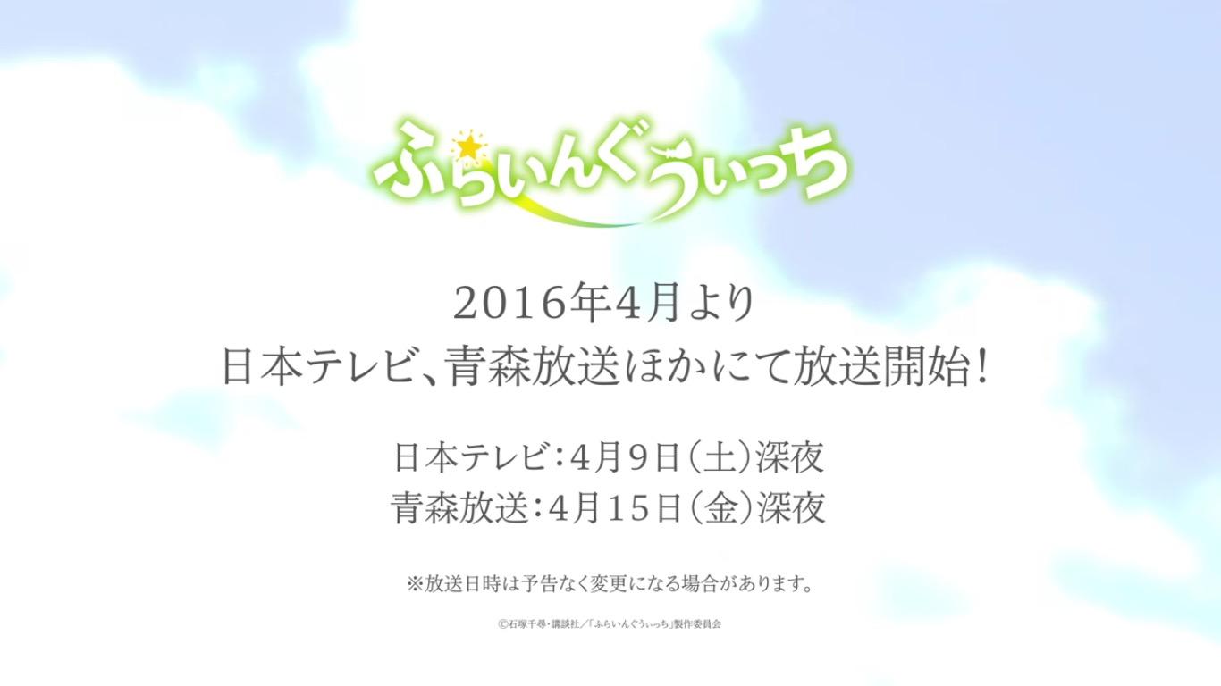 スクリーンショット 2016-02-17 10.00.13